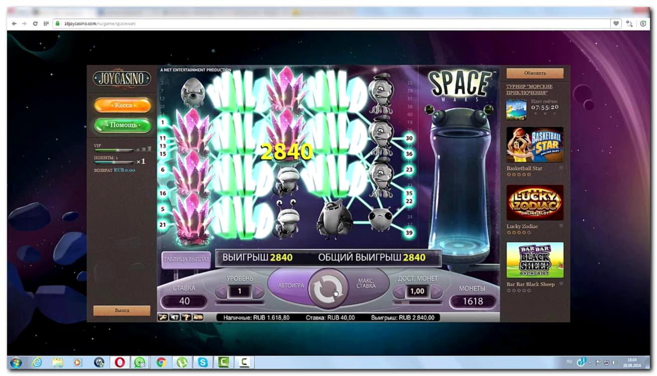 455% Welcome Bonus at Energy Casino