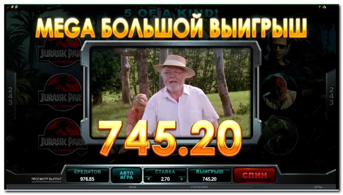 EURO 2210 No Deposit Bonus at Casino Cruise